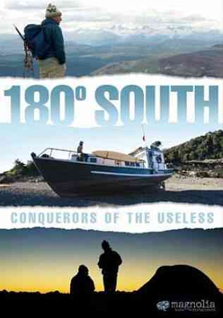 180 SOUTH BY MALLOY,CHRIS (DVD)